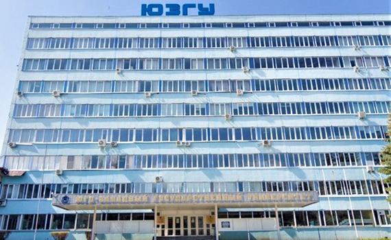 Kursk şəhərində İnformasiya Texnologiyaları İnstitutunun həmtəşkilatçı olduğu beynəlxalq konfrans öz işinə başlayıb