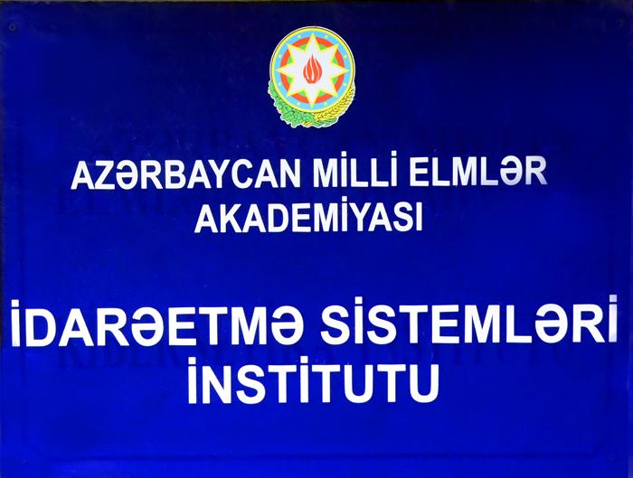 Fövqəladə Hallar Nazirliyinin Akademiyası ilə AMEA-nın İdarəetmə Sistemləri İnstitutu arasında memorandum imzalanıb