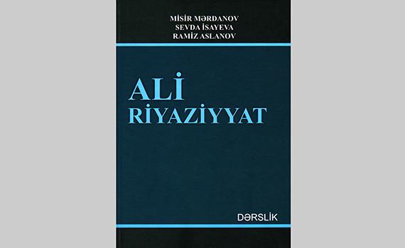 """""""Ali riyaziyyat"""" dərsliyi çap olunub"""