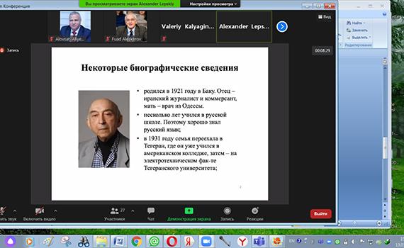 Moskvada Lütfi Zadəyə həsr olunan elmi seminar keçirilib
