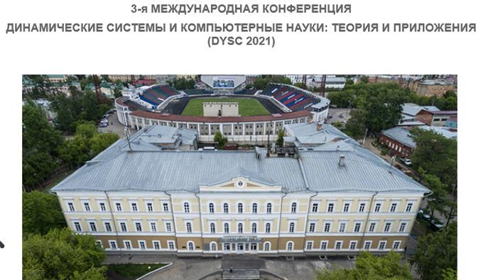 Azərbaycanlı alim beynəlxalq konfransın proqram komitəsinə üzv seçilib