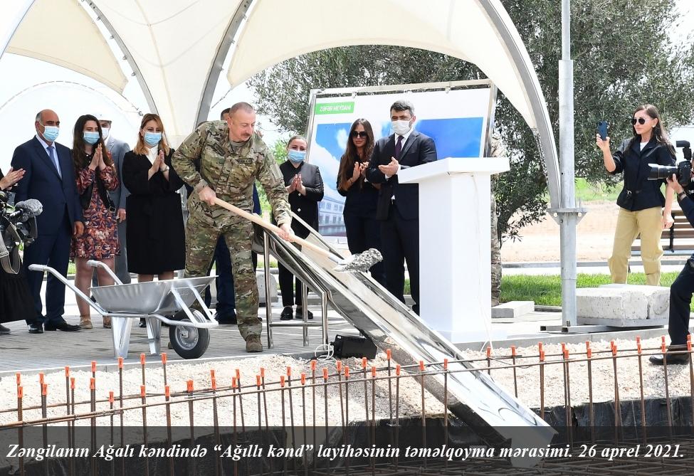 """Qarabağda birinci """"Ağıllı kənd"""" layihəsinin təməli qoyuldu"""