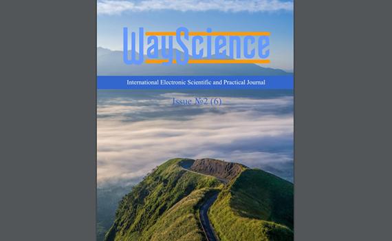 """""""Modern Movement of Science"""" XII Beynəlxalq elmi-praktiki internet-konfransı keçiriləcək"""