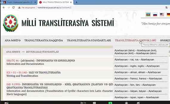 Milli transliterasiya standartları layihəsi dövlət standartı kimi qeydiyyata alınıb